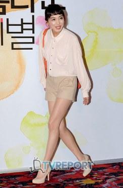 Đẹp với 1001 kiểu áo sơ mi của sao Hàn, Thời trang, lee hyori, vay, ao so mi, quan au, ngoi sao han quoc, Woori, Yoo In Young phong